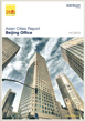 Asian Cities Report, 1H 2012